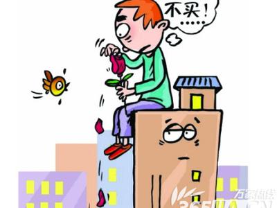 2016年安徽省商品房销售额增长49.4%