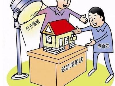 中海地产:定下2100亿目标 要花1000亿拿地