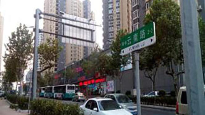 【云南路新街】_青岛云南路新街价格,地址,照片-买房