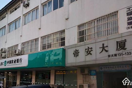 安东大街_【帝安公寓姑苏-南门-东大街217号】户型图 均价走势 在售二手