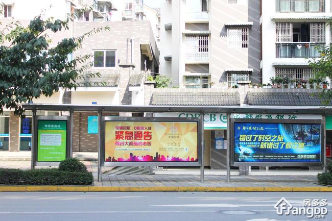 成都青城半岛物业公司