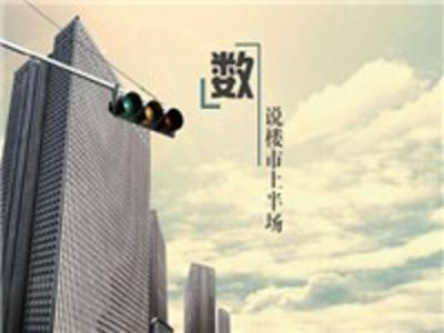 国务院同意山东潍坊城市规划 要求合理控制城市规模