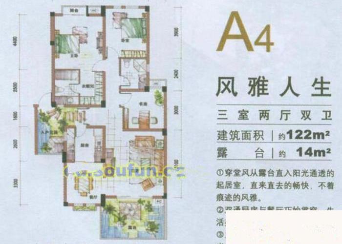 成都1室1厅1卫122㎡-锦绣森邻户型图-买房大师