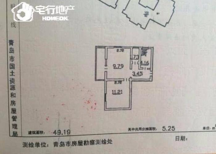 青岛1室1厅1卫49㎡-南口路94号户型图-青岛房多多