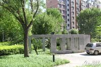 华亭国际小区图片
