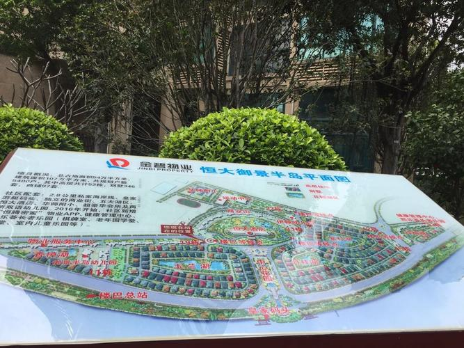 广州4室2厅3卫240㎡-恒大御景半岛(别墅)户型图-买房
