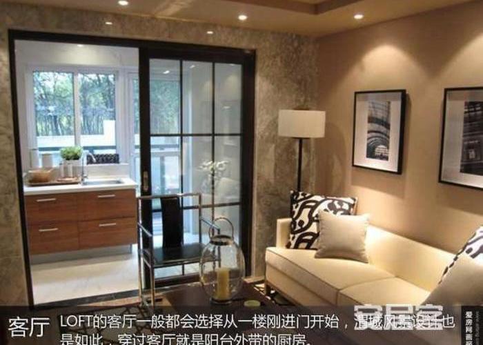西安3室2厅2卫98㎡-渭城风景户型图-买房大师