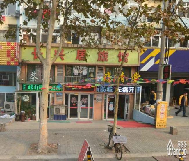 青岛洮南路1号产权是多少年?