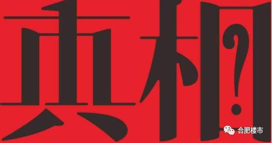 logo 标识 标志 设计 矢量 矢量图 素材 图标 553_291