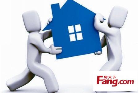 上海经济适用房按揭贷款政策多 仍属商业贷款