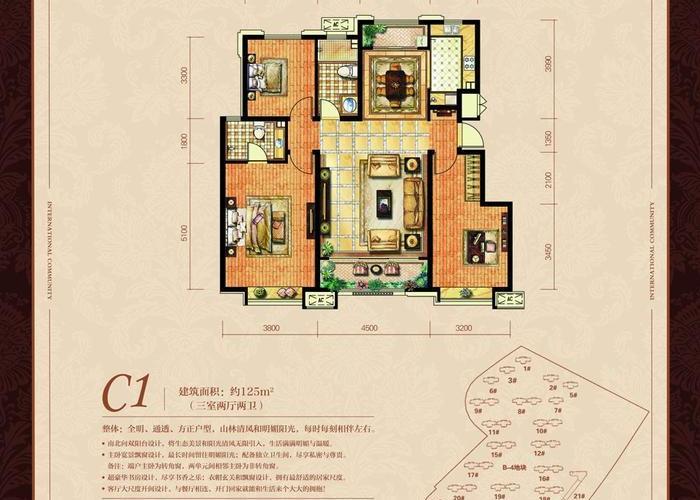 济南3室2厅2卫125㎡-中海国际社区户型图-济南房多多