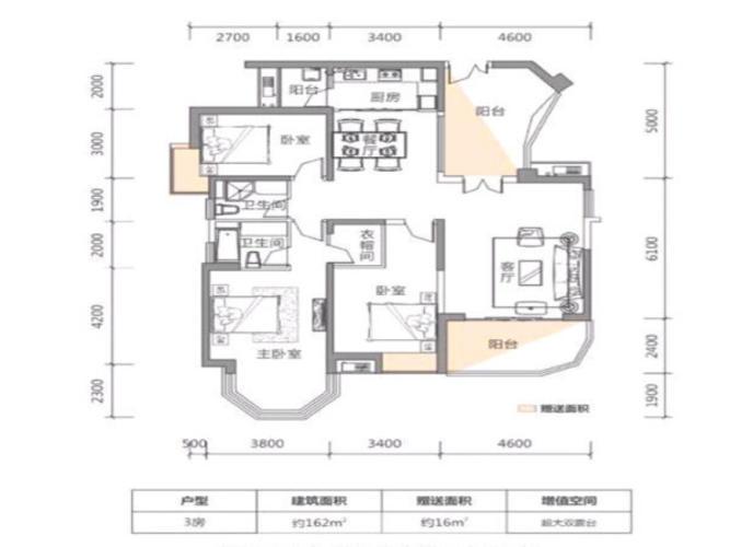 深圳4室1厅2卫106㎡-君汇半岛户型图-买房大师