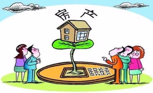 公积金中�_【贷款担保公司收费标准】-房市头条