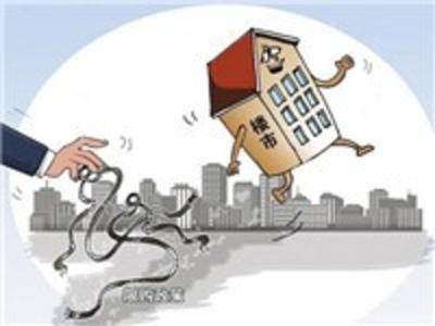 中国房地产泡沫之谜