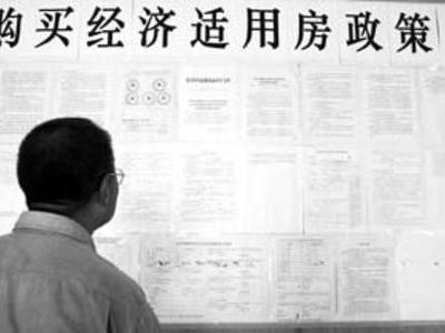 2017中国房地产百强企业融资能力排行榜TOP10