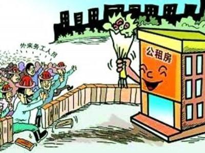 中海地产商务礼仪培训