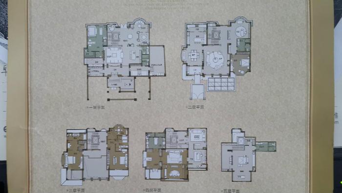 上海7室3厅5卫300㎡-保亿风景水岸户型图-买房大师