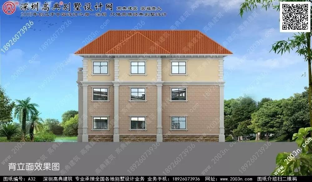 新農村住宅設計圖首層225平圖紙編號a32