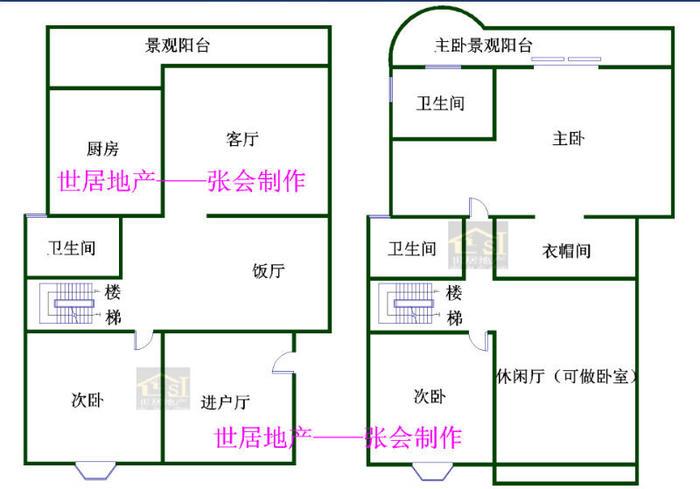 成都楼盘 都江堰市楼盘 翡丽岛 户型图                            5