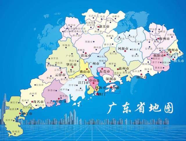最全!广东各楼市限购限贷政策汇总图片