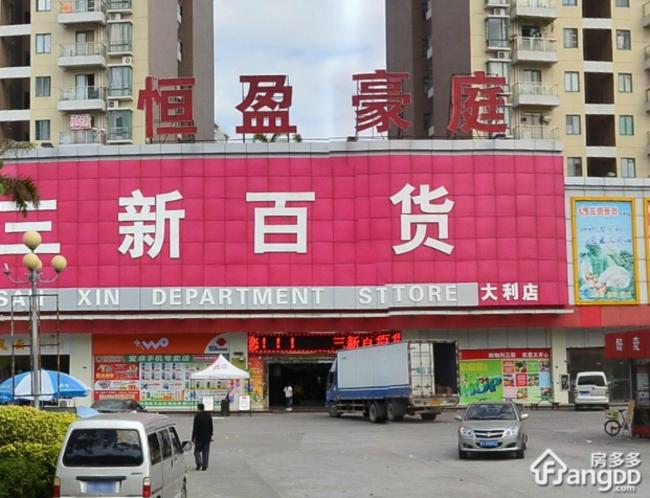 东莞恒盈豪庭的开盘价是多少?
