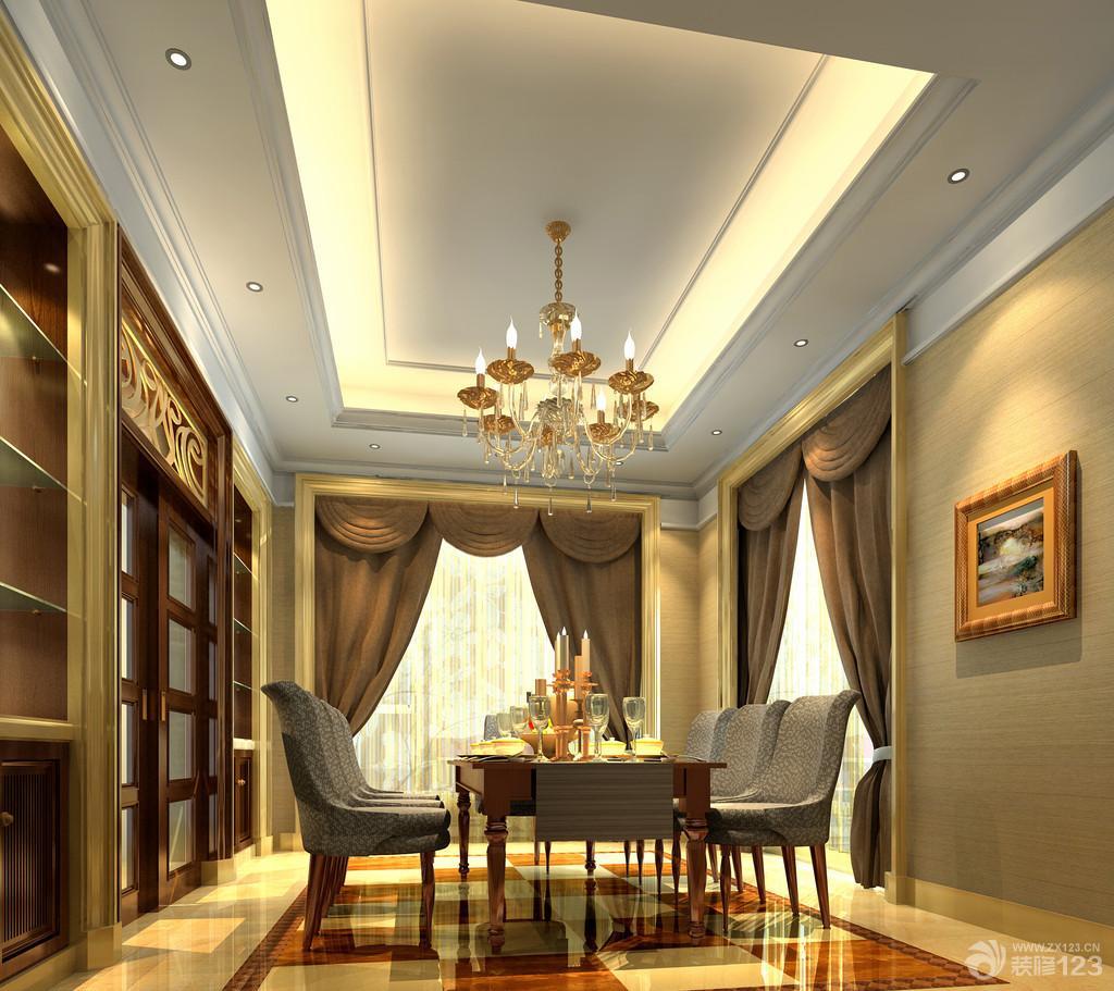 家庭装修欧式餐厅吊顶装修样板间效果图片