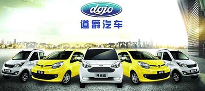 """鸿日 低速电动四轮车为作""""国民车"""",以高质量,低价格,快速普及,深刻"""