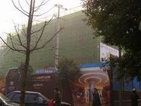 白金瀚宫国际大厦