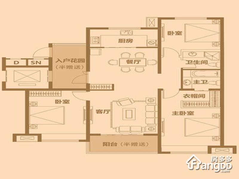 星光山水3室2厅2卫户型图