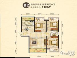 尚上名筑3室2厅1卫户型图