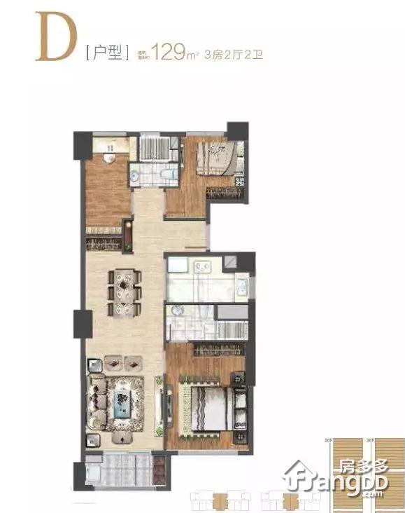 东方悦耀3室2厅2卫户型图