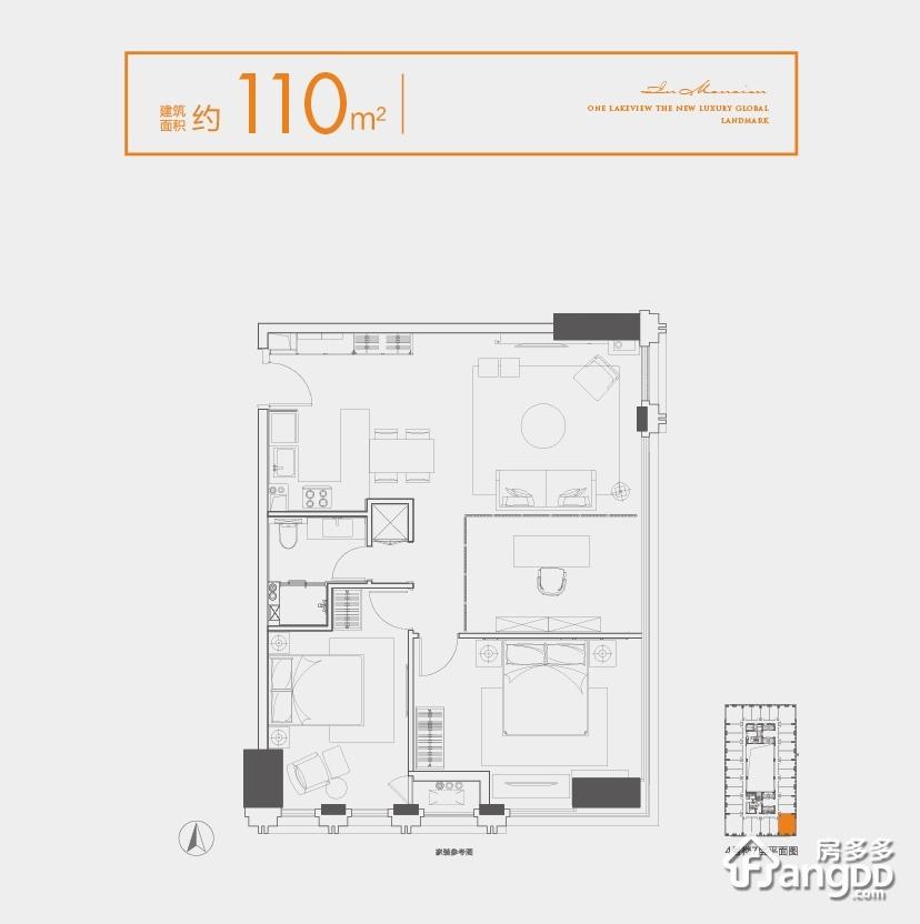 绿地华家池印3室2厅1卫户型图