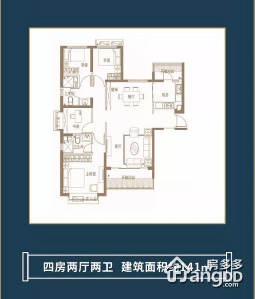 宝鸡恒大御景湾4室2厅2卫户型图