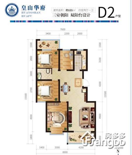 皇山华府4室2厅1卫户型图