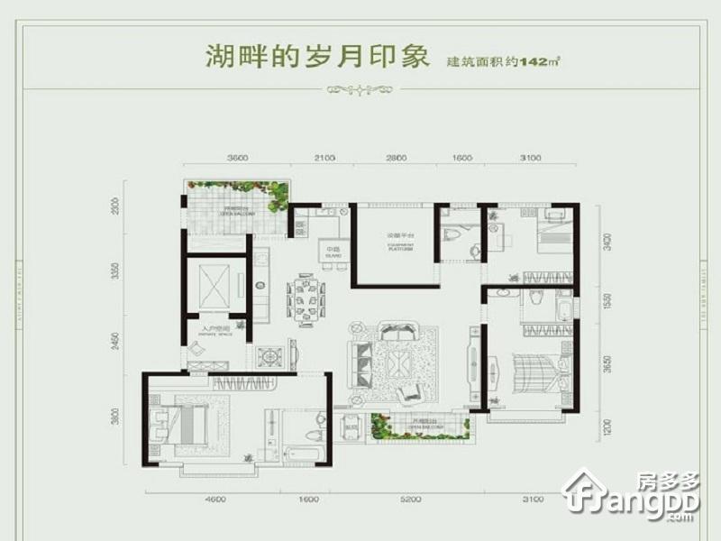 经典温哥华3室2厅2卫户型图