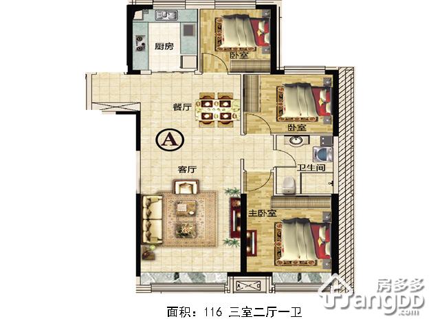 恒大城3室3厅1卫户型图