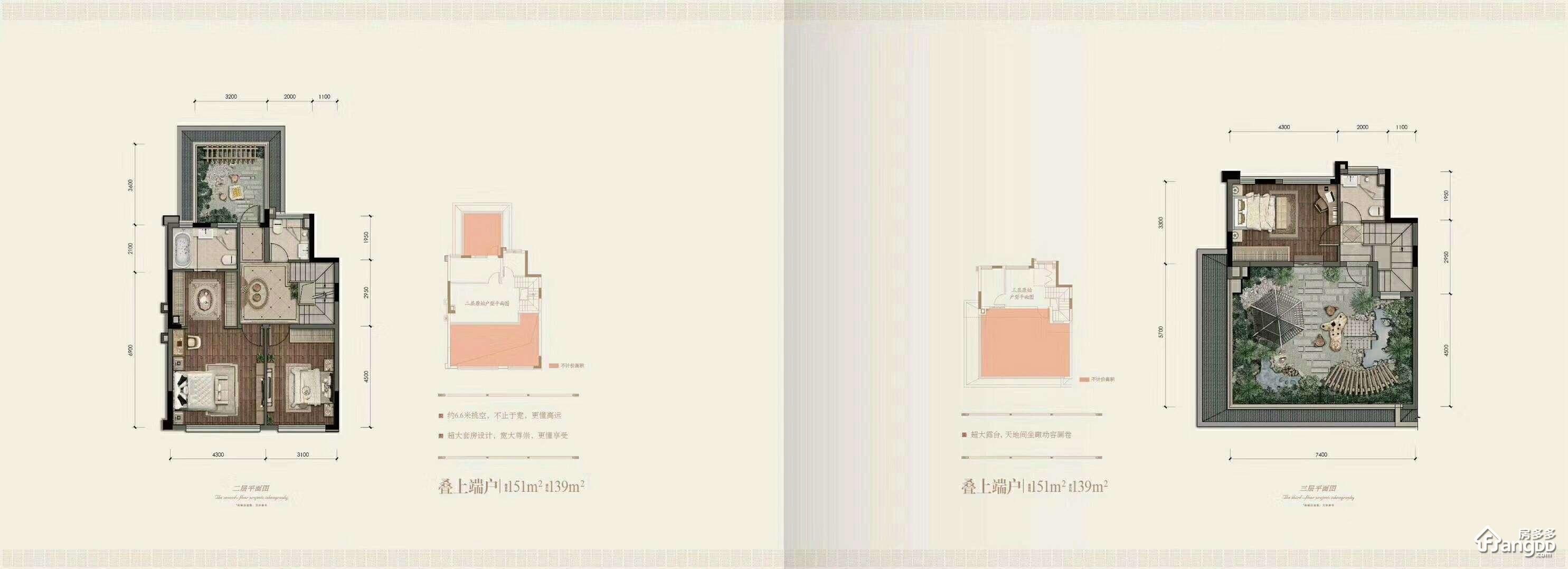 北京城建龙樾生态城1室1厅1卫户型图