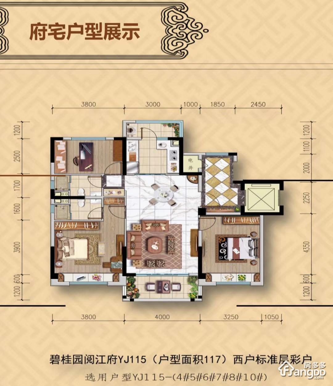 西安碧桂园阅江府3室2厅2卫户型图