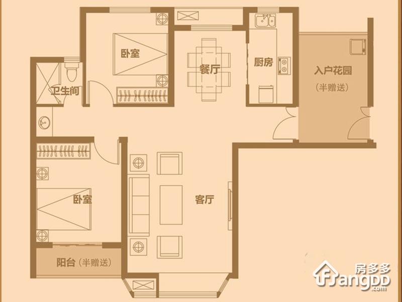 星光山水2室2厅1卫户型图