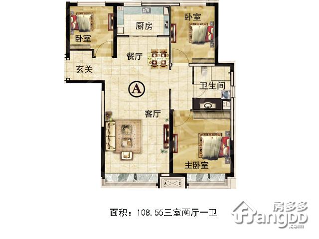 恒大城3室2厅1卫户型图