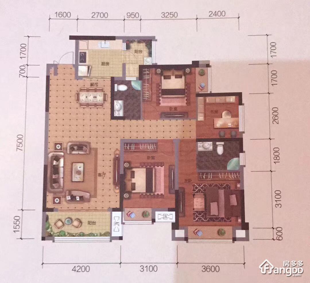 中央国际4室4厅2卫户型图