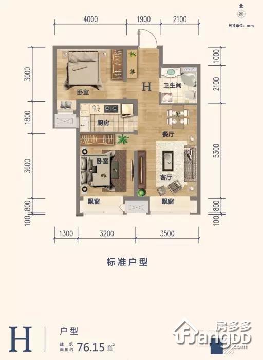 万科未来城2室2厅1卫户型图