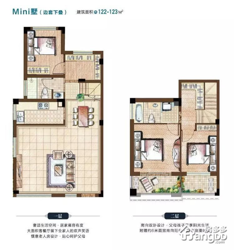 Mini墅(边套下叠) 3室2厅1卫122㎡