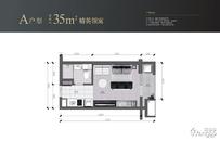 深圳·世茂广场1室1卫户型图