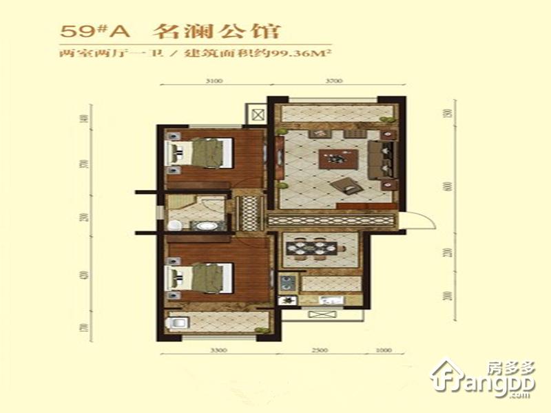 岸上澜湾2室2厅1卫户型图