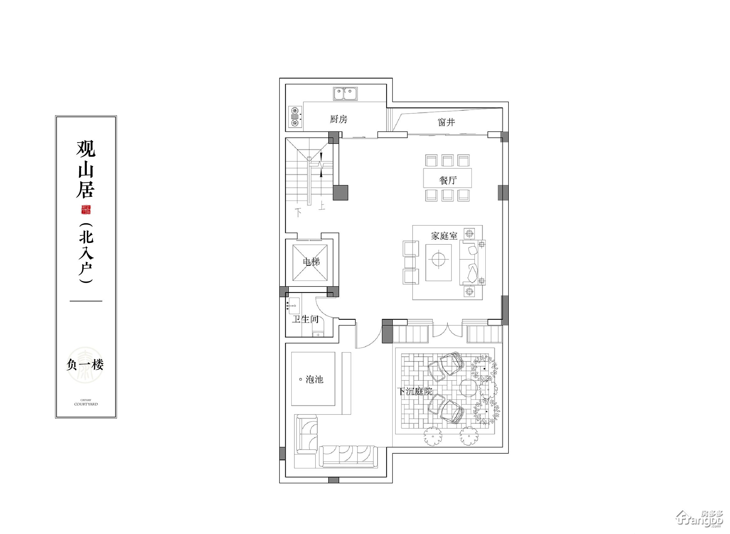 泰禾世茂汀溪院子5室3厅5卫户型图