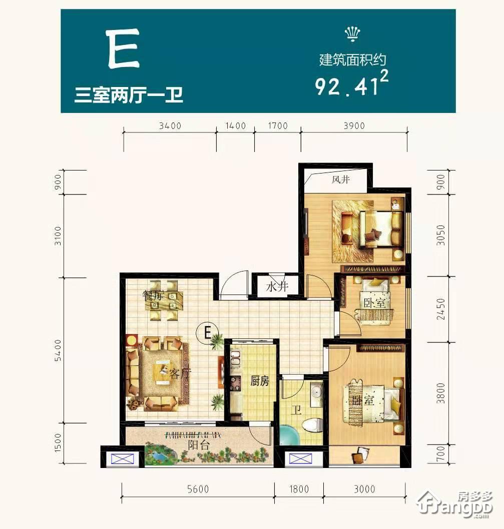 鼎益财富中心 3室2厅1卫