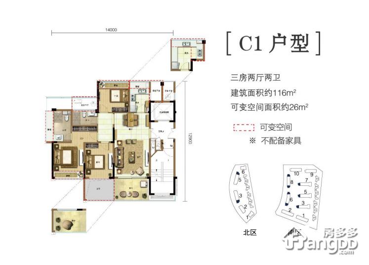 绿城蓝湾小镇3室2厅2卫户型图