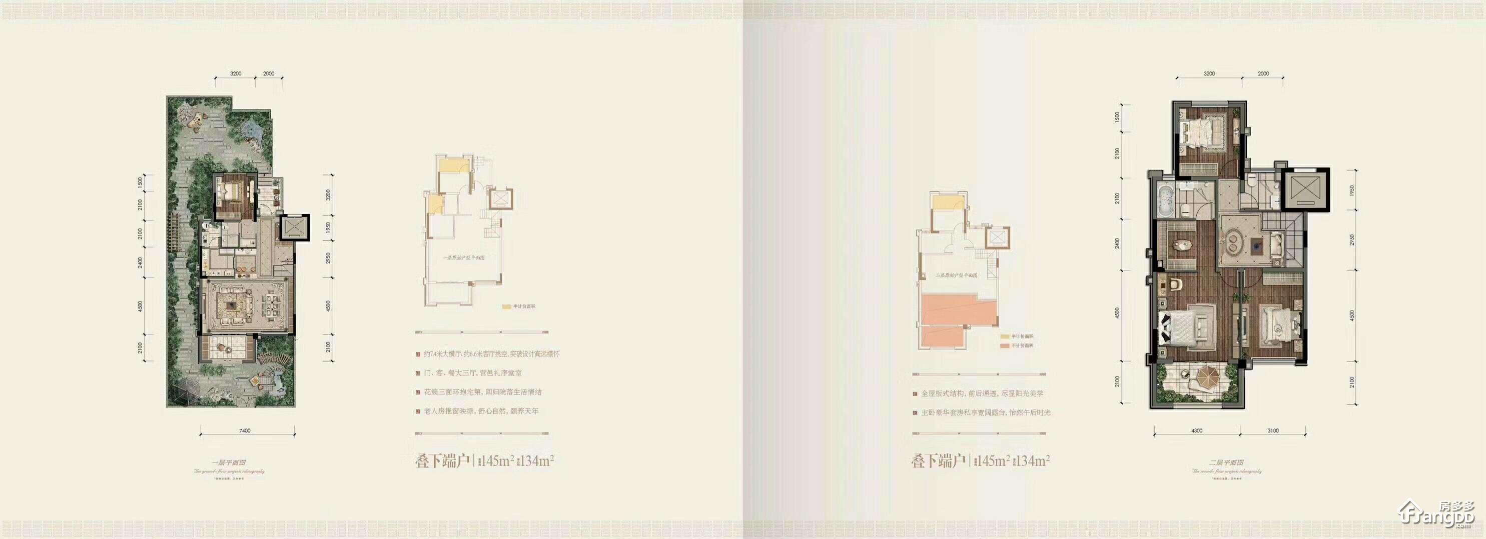 北京城建龙樾生态城1室2厅1卫户型图