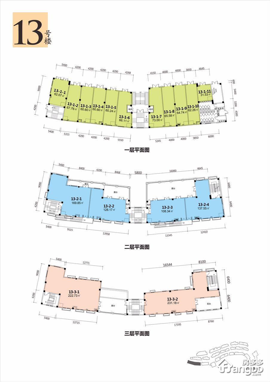 四季贵州 1室1厅1卫